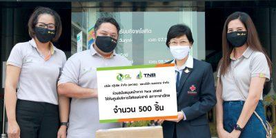 (ไทย) บริษัท กรุ๊ปลีส จำกัด(มหาชน) และ บริษัท ธนบรรณ จำกัด  ได้ร่วมสนับสนุนหน้ากาก Face shield จำนวน 500ชิ้น